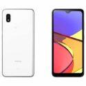 Samsung Galaxy A21 Simple SCV49 Debuted